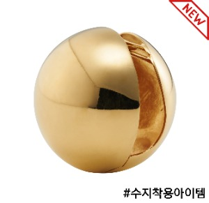 [Sfera] Earring, Gold color (1pc)
